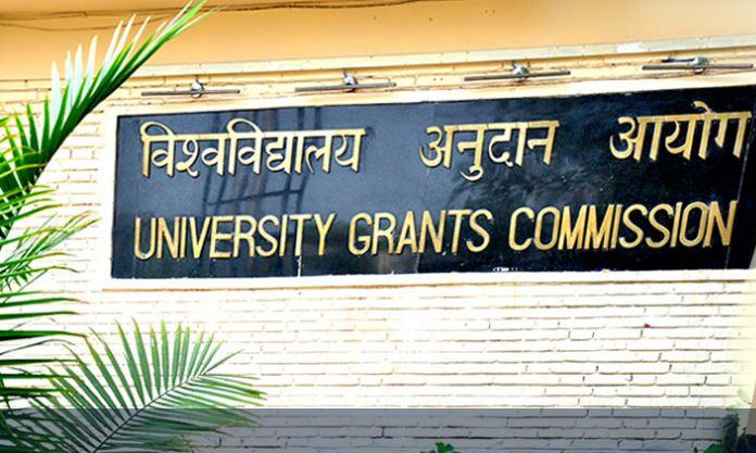 UGC RECOGNISED PRIVATE UNIVERSITY BANGALORE